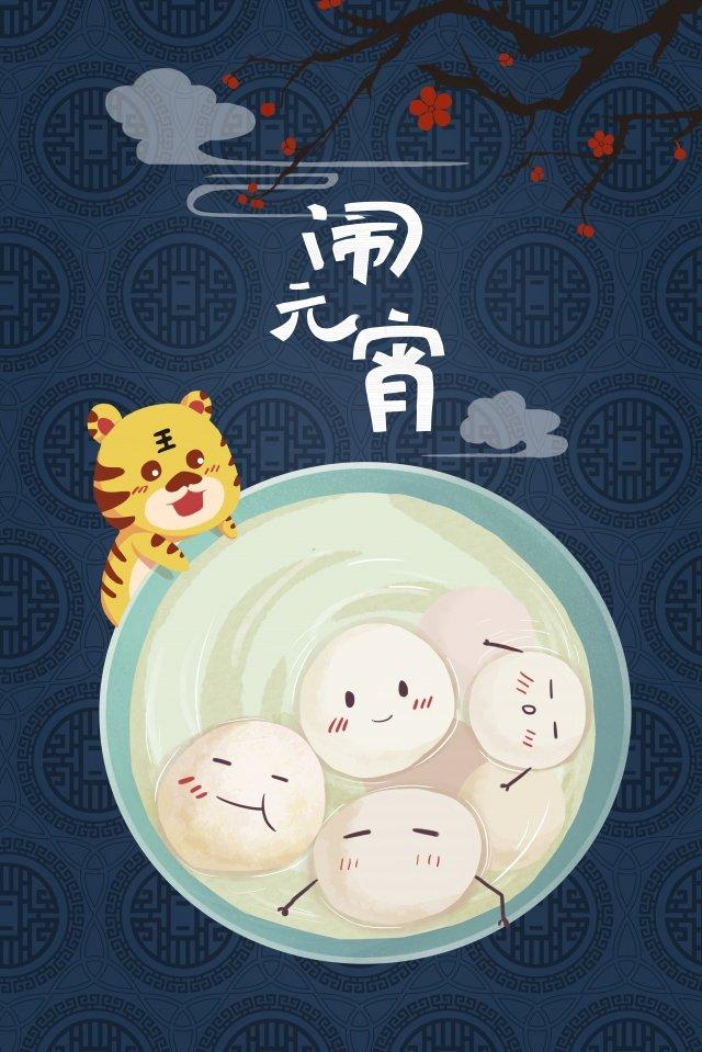 lantern festival the first month shangyuan festival yuan zhen llustration image illustration image