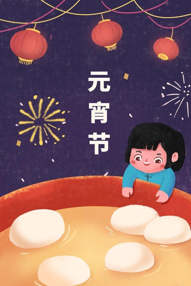 lantern festival yuan zhen festival lantern illustration image