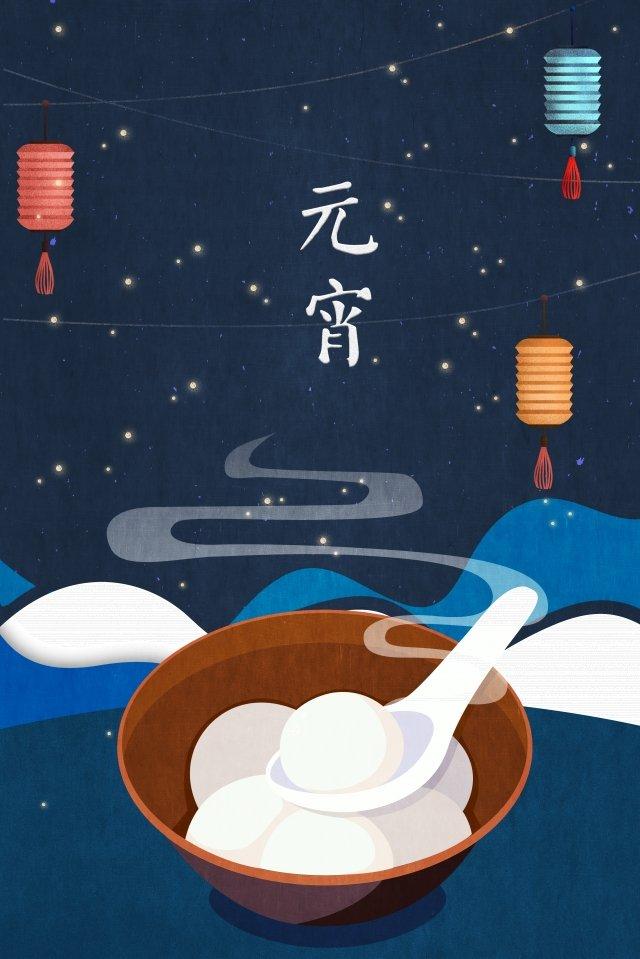 lantern festival yuan zhen tangyuan lantern illustration image