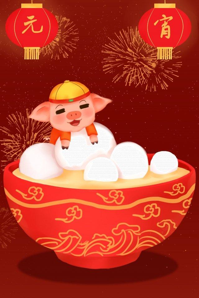lantern festival yuan zhen year of the pig pig llustration image illustration image