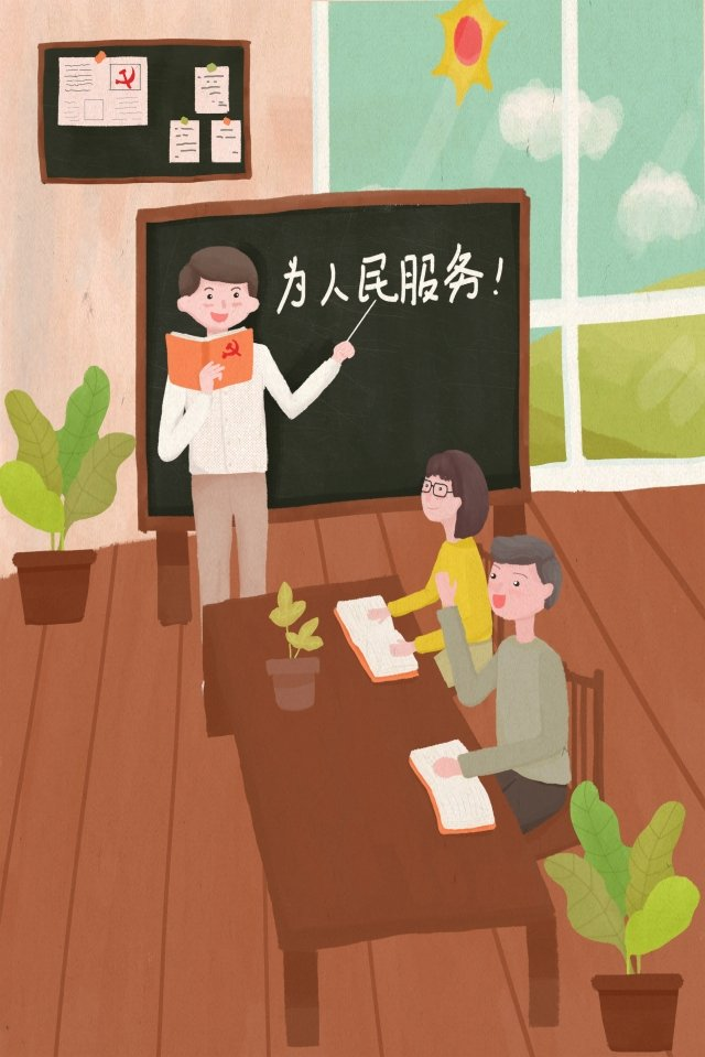 learn serving the people discuss research, Chaoyang, Teacher, Student illustration image