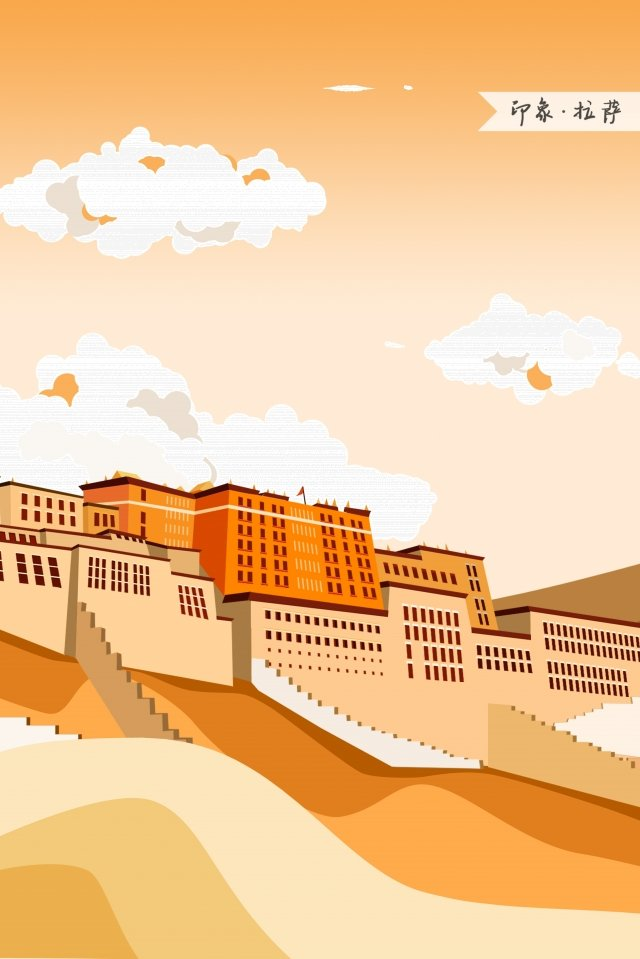 lhasa potala palace impression landmark building, Landmarks, City Illustration, Skyline illustration image