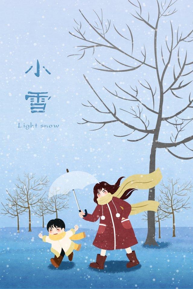 小雪ソーラー用語母と子の森 イラスト画像