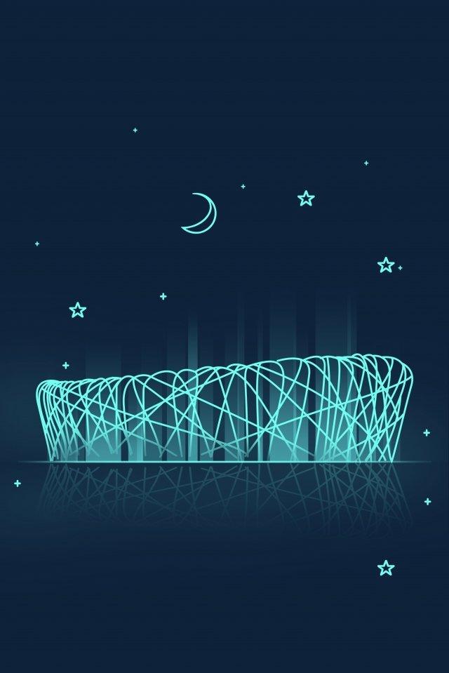 라인 베이징 랜드 마크 건물 건물 삽화 소재