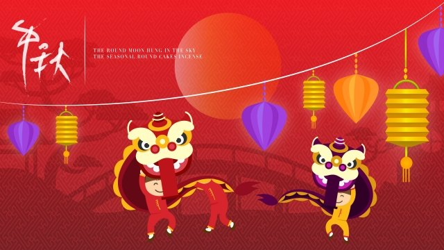 lion dance mid autumn festival moon llustration image