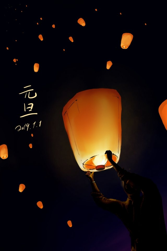 literary hand painted new years traditional festival illustration image