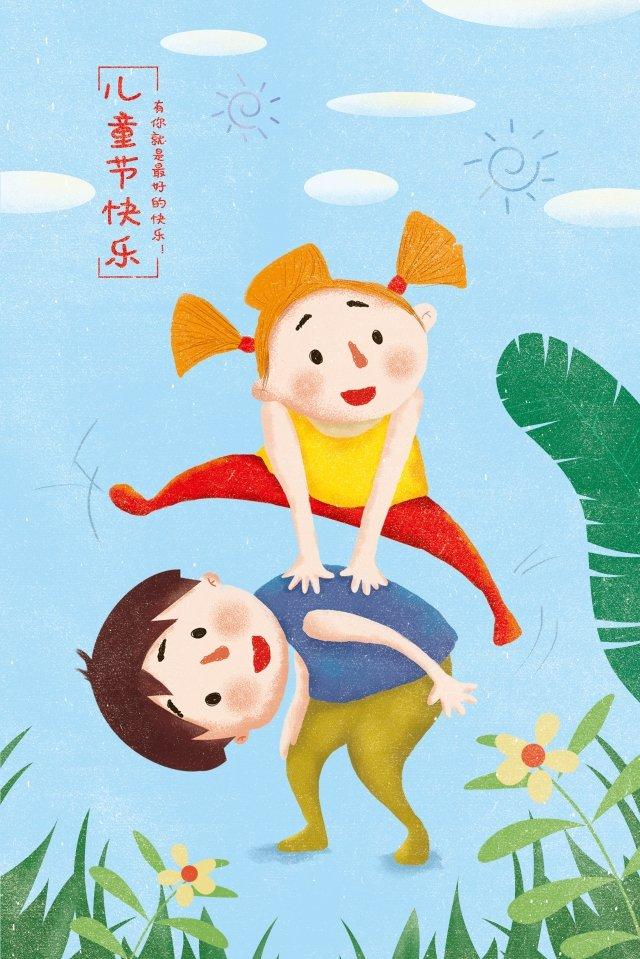 小さな男の子小さな女の子植物の花 イラスト素材 イラスト画像