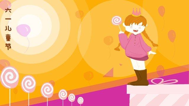 小女孩棒棒糖氣球禮品盒 插畫素材 插畫圖片