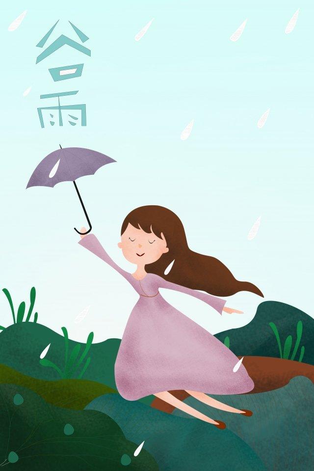 어린 소녀 우산 핑크 치마 푸른 잔디 삽화 소재