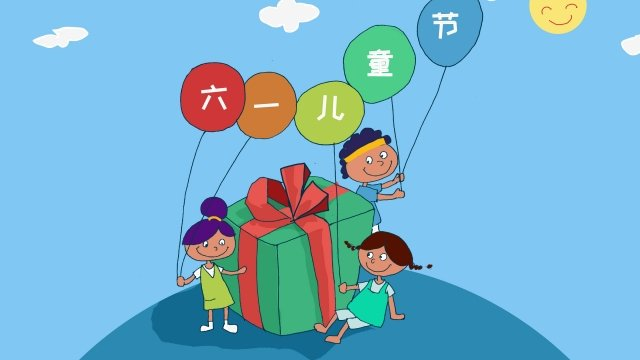 liuyi banner baby gift six one llustration image
