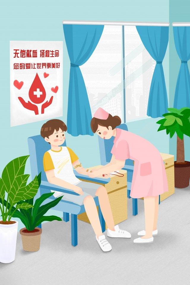 愛福祉献血医療 イラスト素材 イラスト画像
