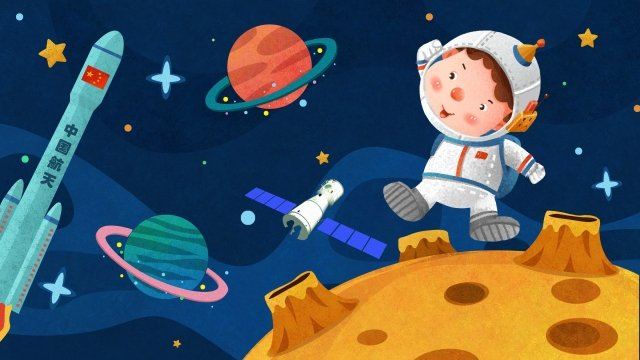 trẻ em đáng yêu vẽ hàng không vũ trụ Hình minh họa