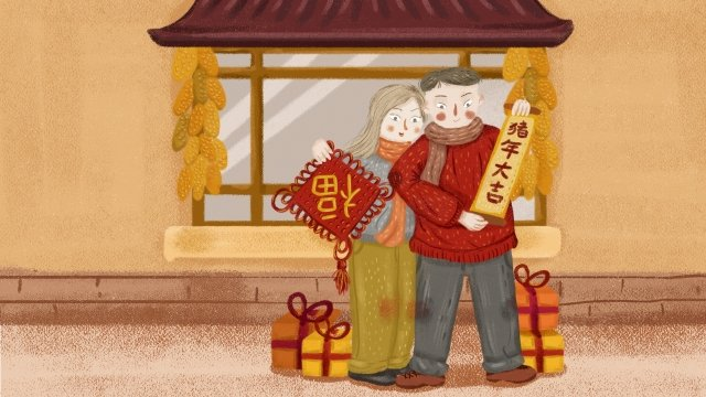 lovely couple couple come back home llustration image