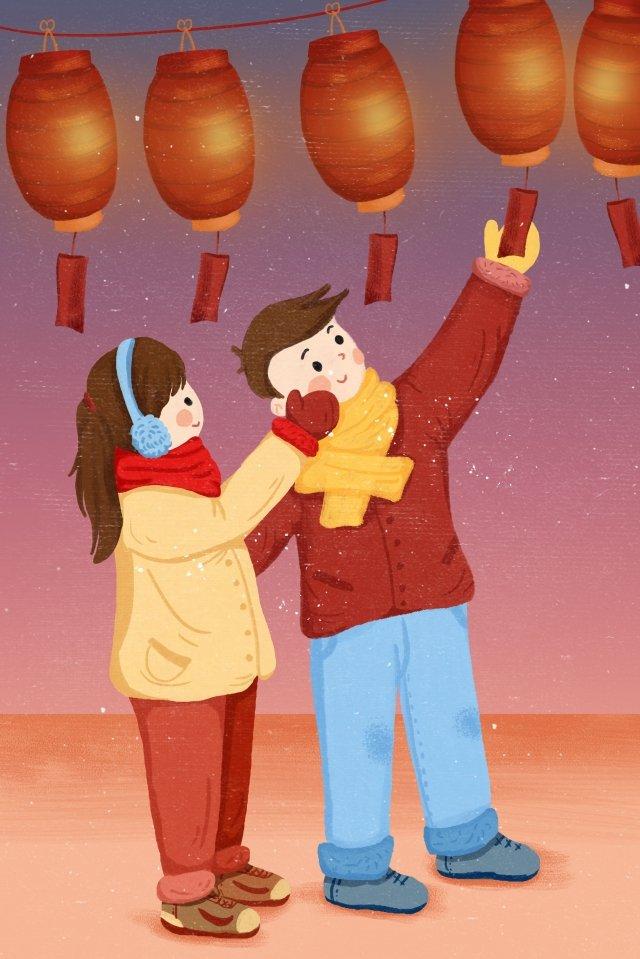 cặp vợ chồng đáng yêu Hình minh họa