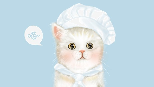 joli chat mignon image d'illustration image d'illustration