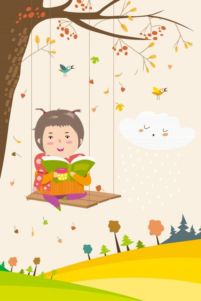lindo balanço little girl cup Material de ilustração Imagens de ilustração