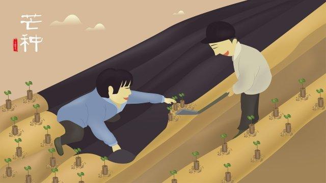 マンイラストレーター綿実生漫画農家二十から四太陽用語 イラストレーション画像