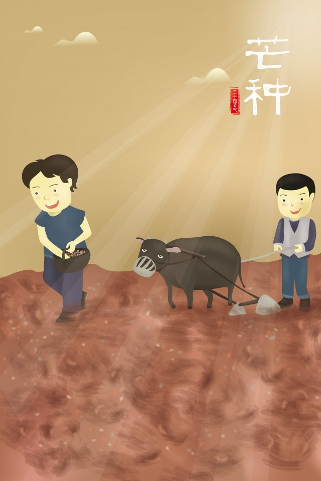 マンイラストレーター農業牛バッファロー イラスト素材