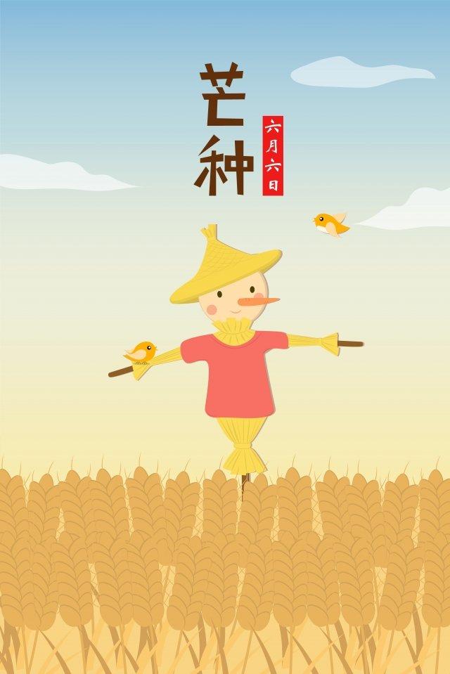 mangace 24 solar terms gold paddy, Wheat Field, Fall, Summer illustration image