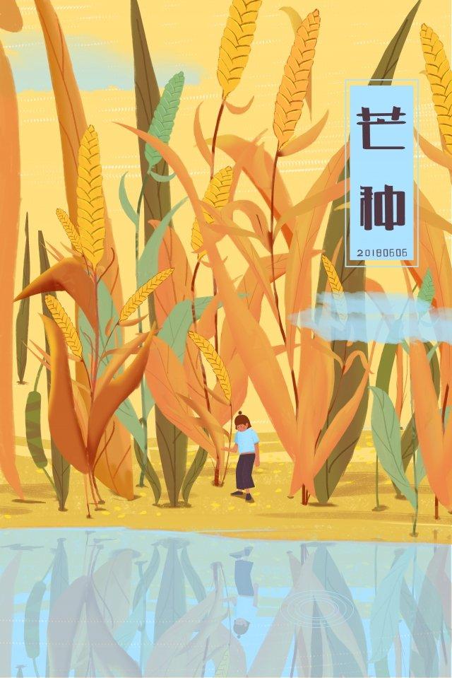 マンゴー種24太陽の用語報酬小麦 イラストレーション画像 イラスト画像