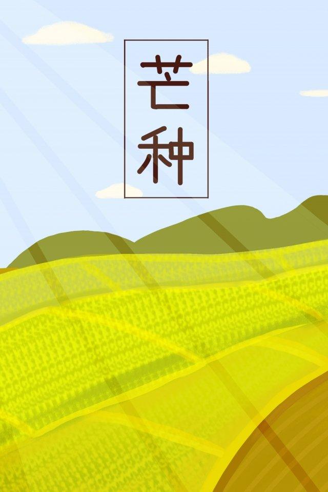 マンゴー種お祭り祭り手描き下ろしイラスト美しくて新鮮 イラスト素材
