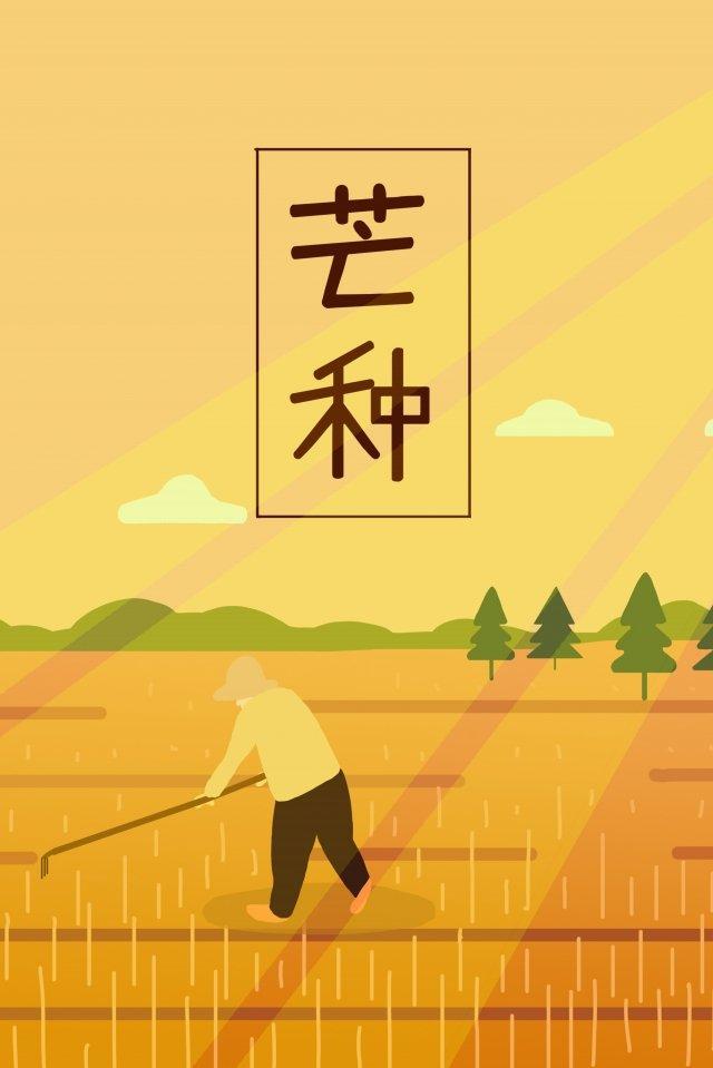 マンゴー種お祭り祭り手描きイラスト24太陽用語 イラスト素材
