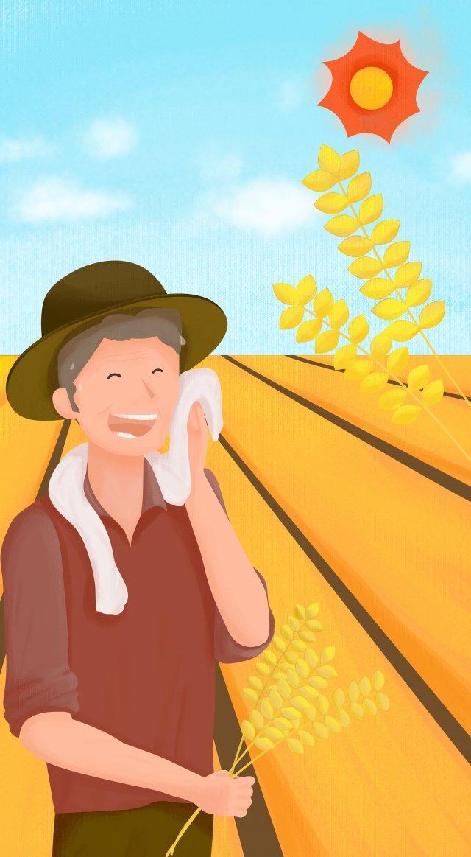 マンゴー種太陽用語農民叔父ご飯の耳 イラスト素材