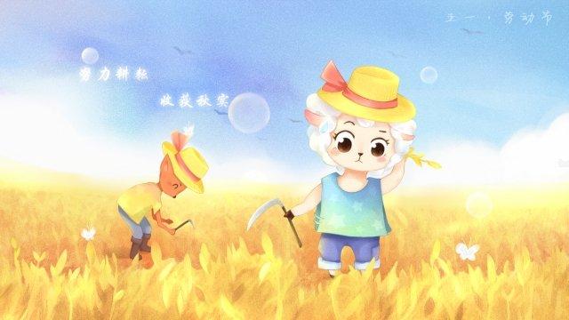 हो सकता है 1 मजदूर दिवस गेहूं का खेत भेड़ का बच्चा हो चित्रण छवि चित्रण छवि