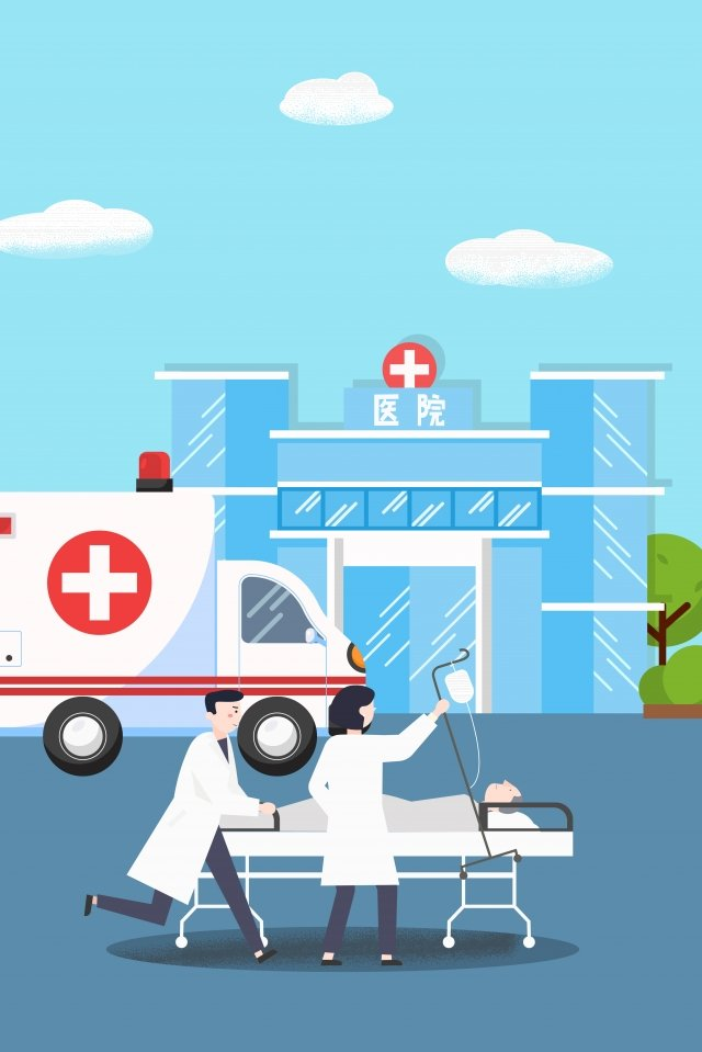 hospital de ilustração de saúde médica Material de ilustração