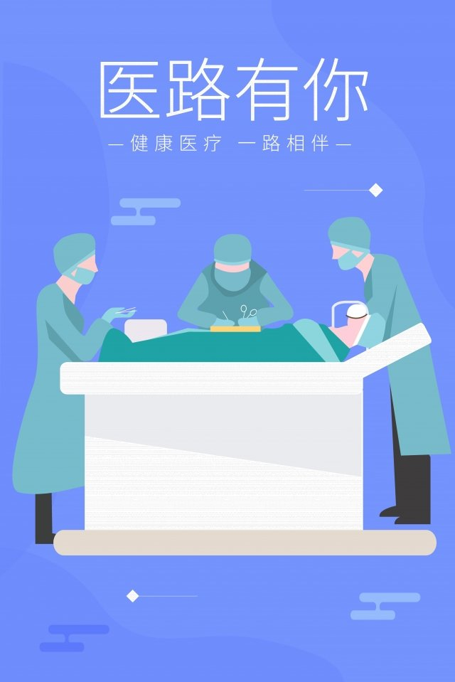 medical health medical examination hospital, Doctors, Blood Pressure, White illustration image