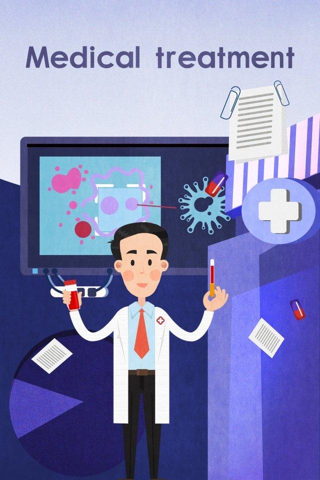 เทคโนโลยีทางการแพทย์เทคโนโลยีการศึกษา ภาพ ภาพภาพประกอบ