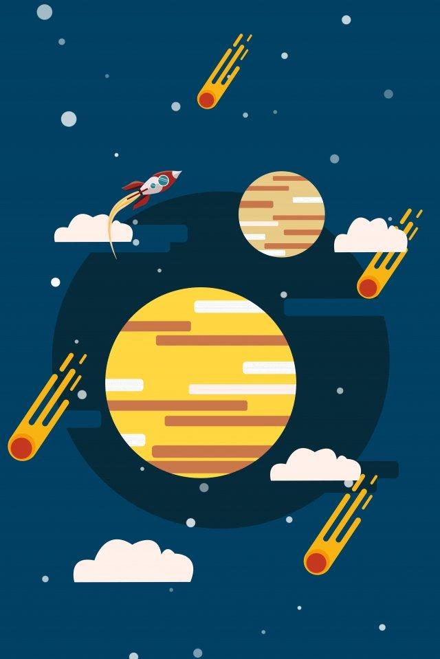 Explorez la carte verticale de la planète Univers Météore Nuage Fusée Xiangyun Ciel nocturne Étoile Jaune Rouge Starlight Explorez HeureuxMétéore  Nuage  Fusée PNG Et PSD illustration image