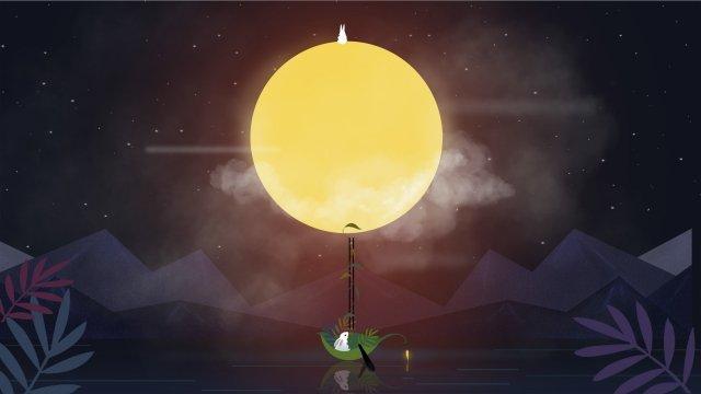 lễ hội trung thu bầu trời đầy sao đẹp trung thu lễ hội ngoài trời ngắm trăng bầu trời đầy sao Hình minh họa Hình minh họa
