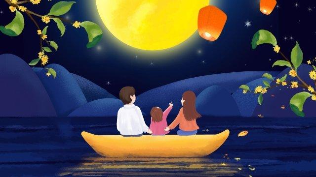 मध्य शरद ऋतु त्योहार परिवार के पुनर्मिलन चंद्रमा का आनंद ले रहे हैं चित्रण छवि