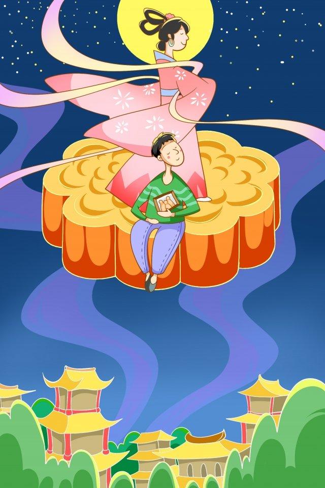 中秋節日月餅月亮 插畫素材