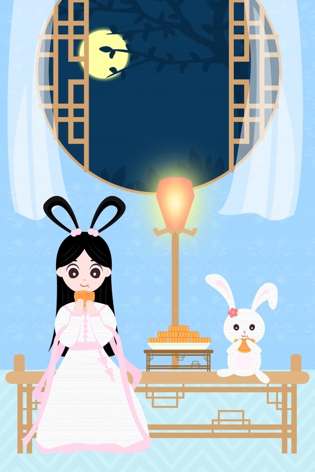 mid autumn festival lua cheia 嫦娥 jade coelho Material de ilustração