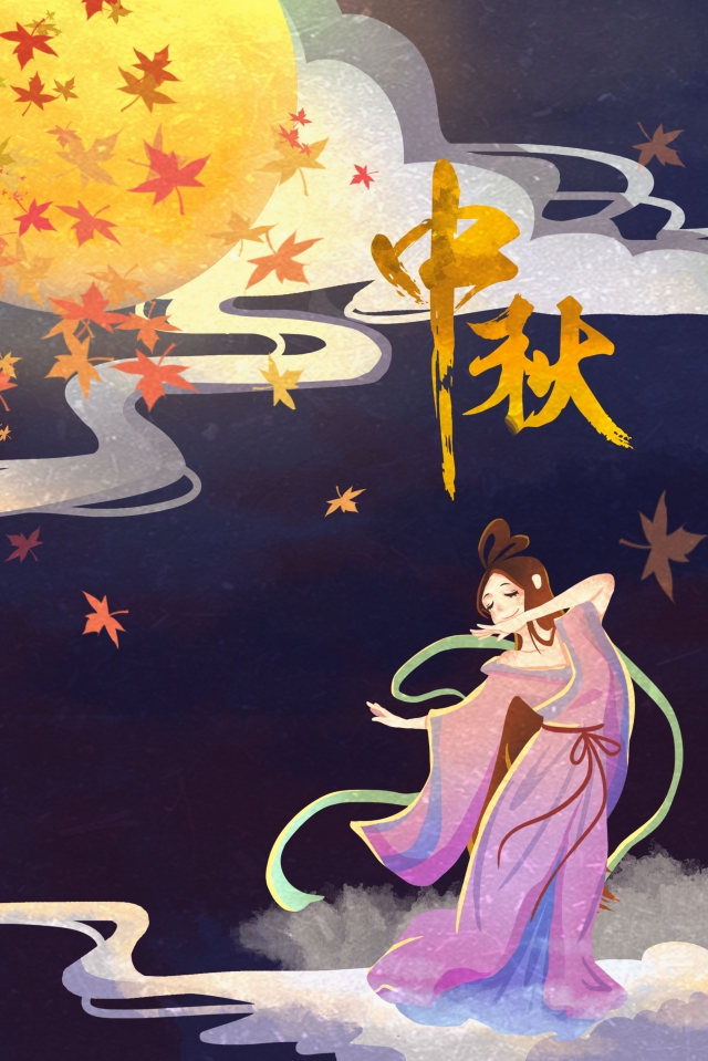 mid autumn festival mid autumn 嫦娥 moon illustration image