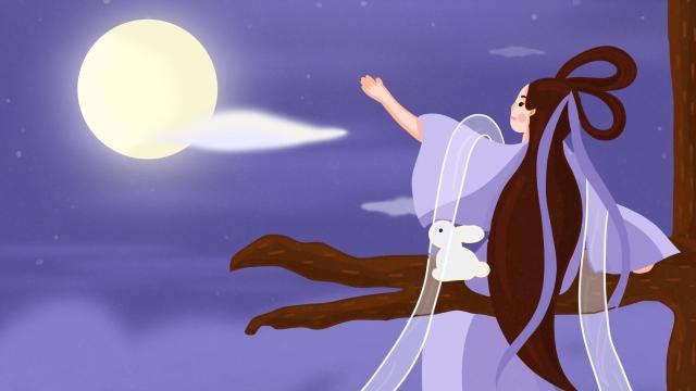 中秋節中秋月亮兔嫦娥 插畫素材 插畫圖片