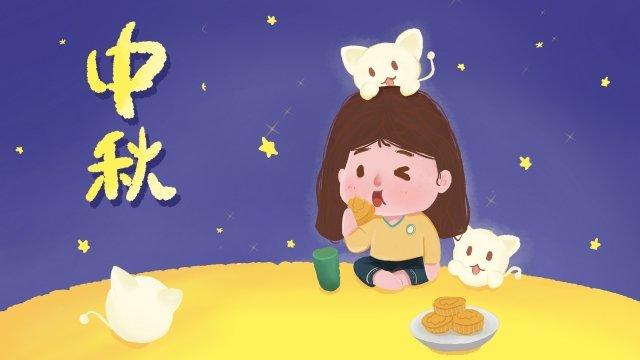 Праздник середины осени лунный пирог ест лунный пирог счастливым Ресурсы иллюстрации