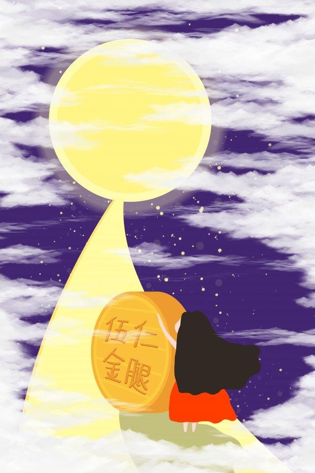 中秋節月亮女孩天空 插畫素材