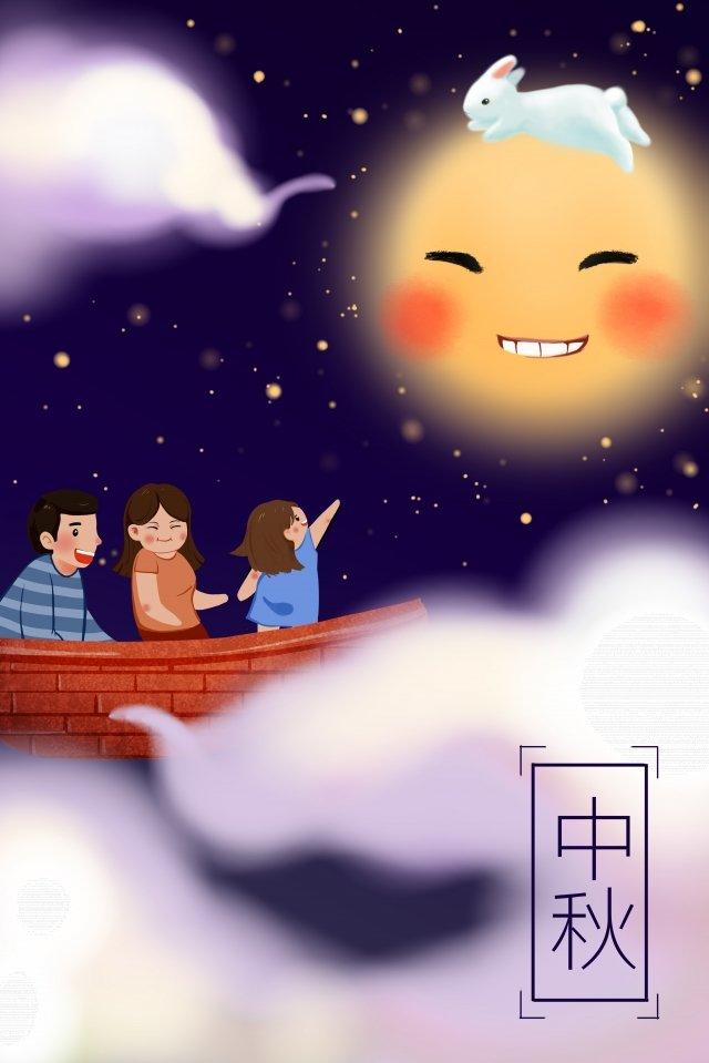 中秋插圖團圓月亮 中秋節快樂 插畫素材 插畫圖片