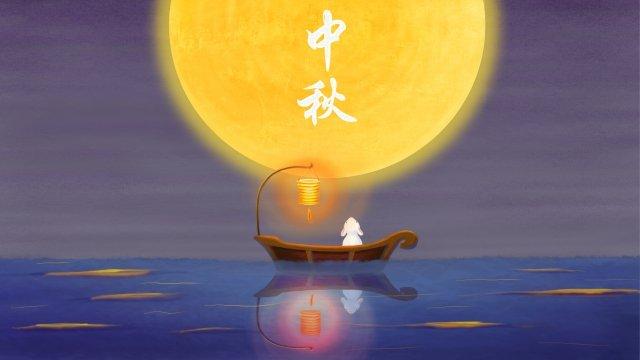 मध्य शरद ऋतु मध्य शरद ऋतु त्योहार पूर्ण चंद्रमा जेड खरगोश चित्रण छवि चित्रण छवि