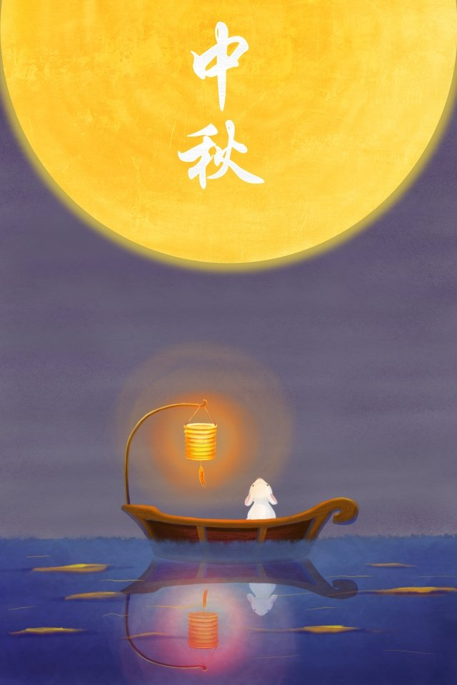 mid autumn mid autumn festival full moon jade rabbit illustration image