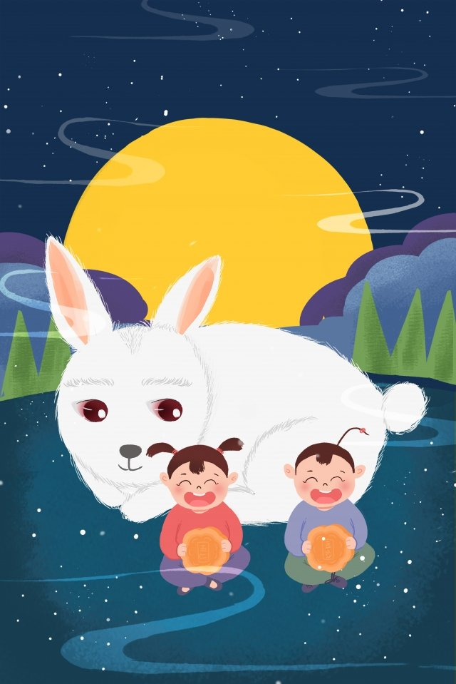 festival do festival do mooncake do meio outono festival do mid autumn Material de ilustração