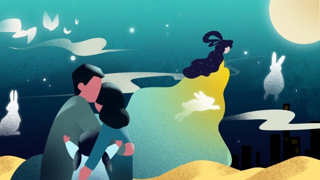 mid autumn reunion night sky blue, Illustration, Mid Autumn, Reunion illustration image