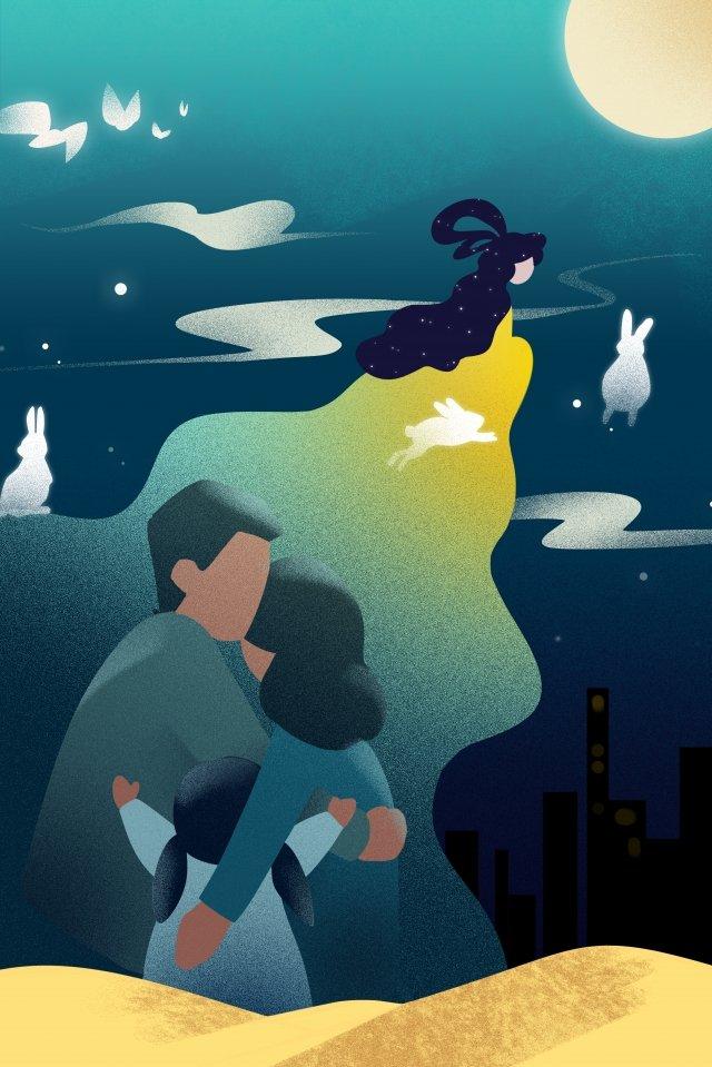 中秋團聚夜空藍色 中秋節快樂 插畫素材 插畫圖片