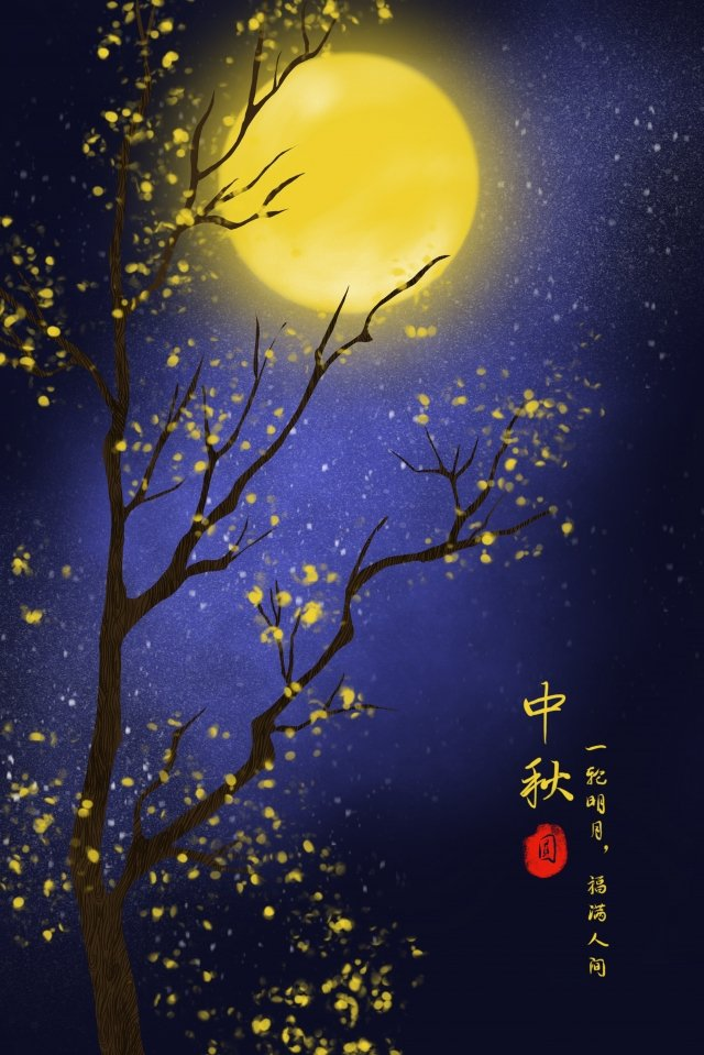 mid autumn traditional festival mid autumn festival reunion festival llustration image
