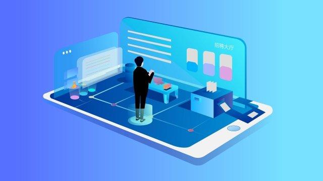 mobile phone job hunting interview blue, Gradient, 2 5d, Technology illustration image