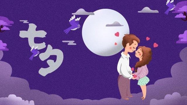 月亮夫婦tanabata喜鵲 插畫素材 插畫圖片