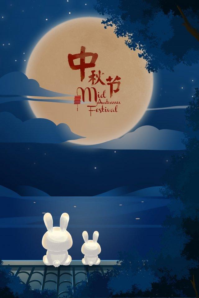 луна наслаждается луной кролик середина осени Ресурсы иллюстрации Иллюстрация изображения
